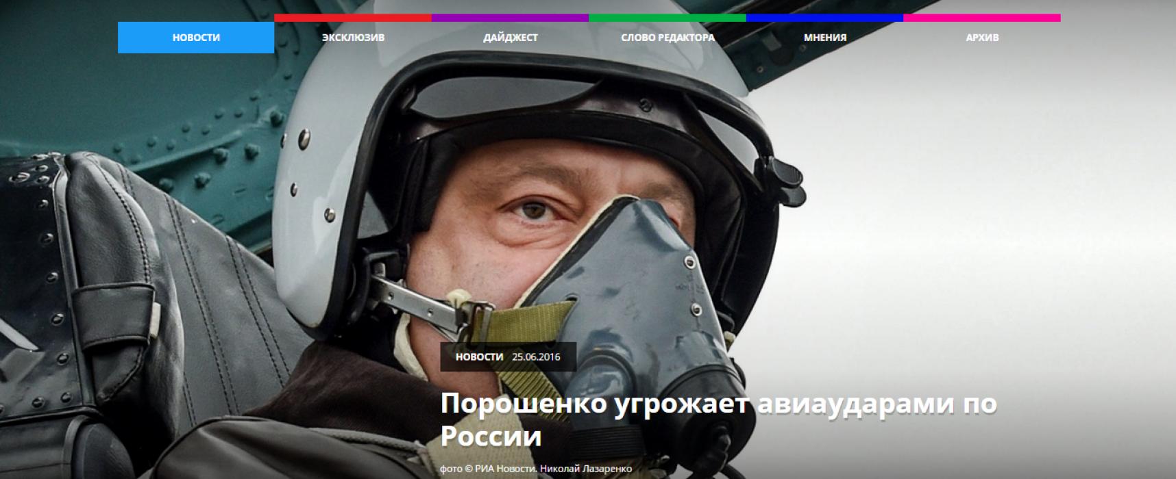Fake: Porosjenko dreigt Rusland te bombarderen