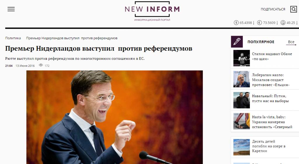 Website screenshot  New Inform