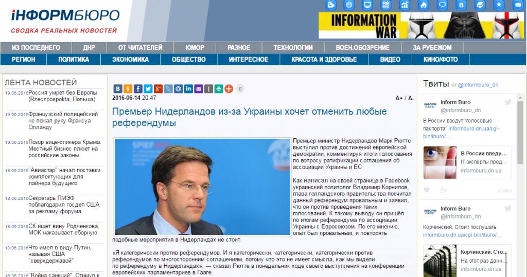 Website screenshot Informburo