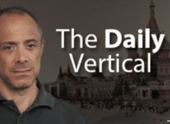 The Daily Vertical: Cracks In The Media Facade (Transcript)