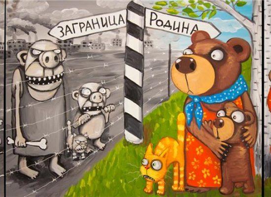 Игорь Яковенко: Тихие радости Путина и его обслуги