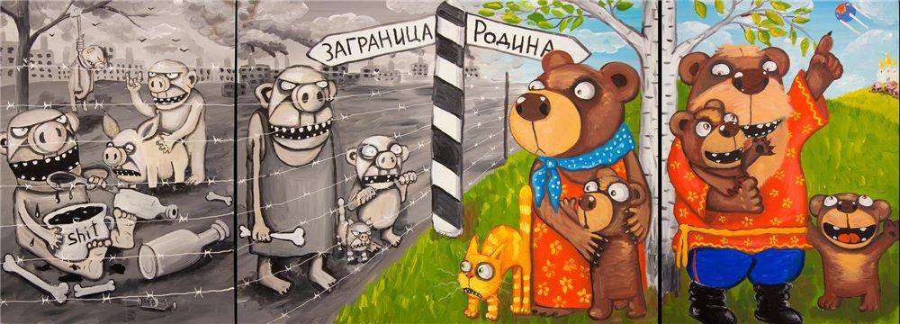 Рисунок Васи Ложкина
