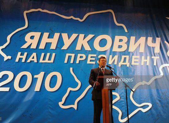 Finanziamenti illeciti dell'ex Partito delle Regioni