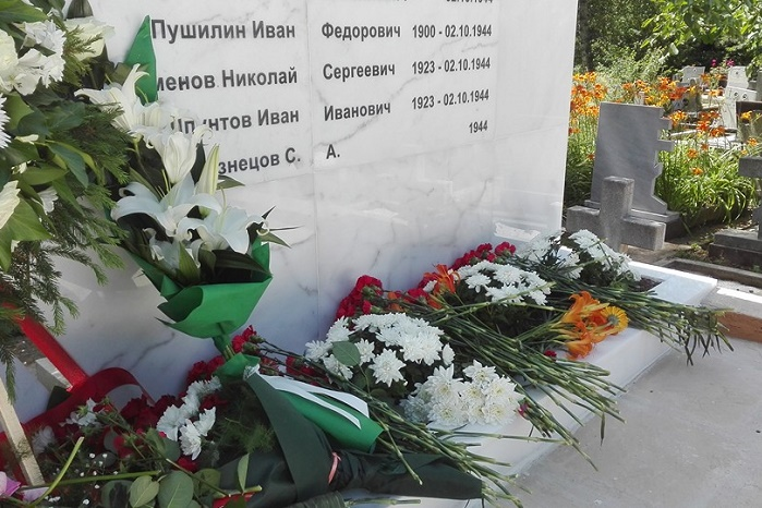 Снимки - фейсбук страницата на посолството на Руската федерация