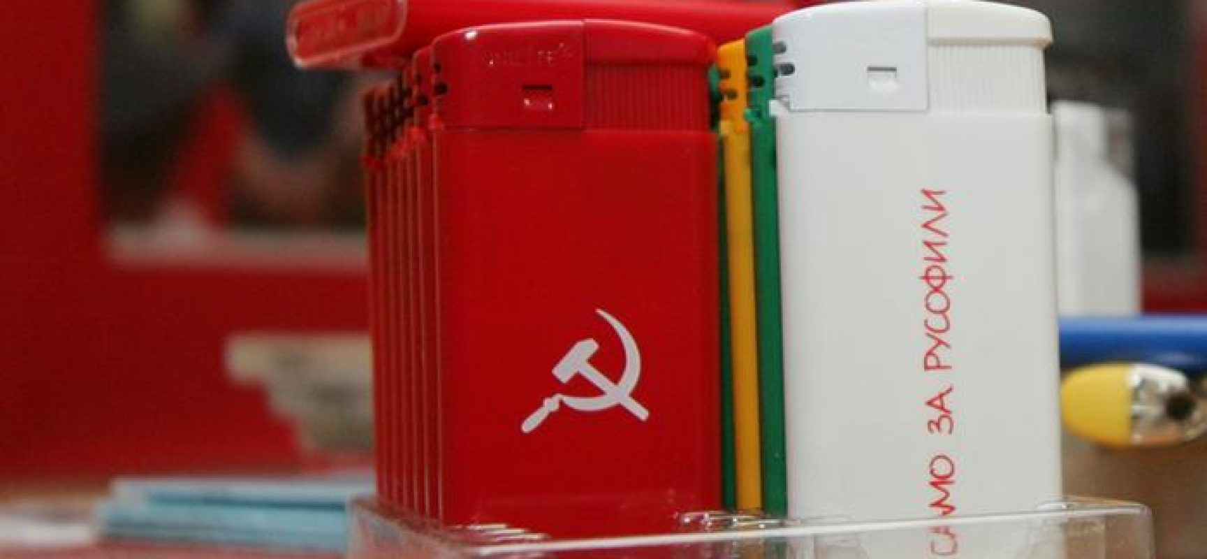 DW: Българите – враг на Русия?