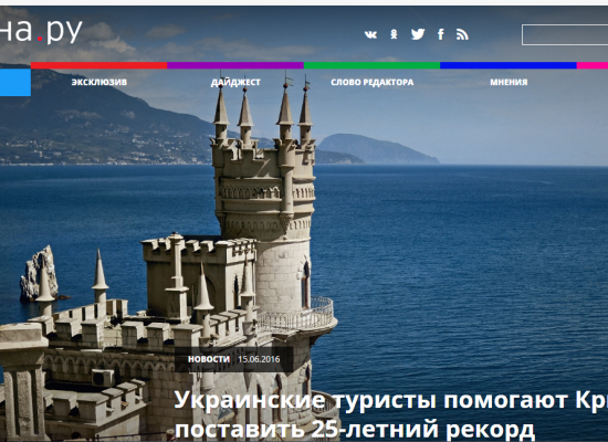 Fake: Ukrainian tourists flood Crimea