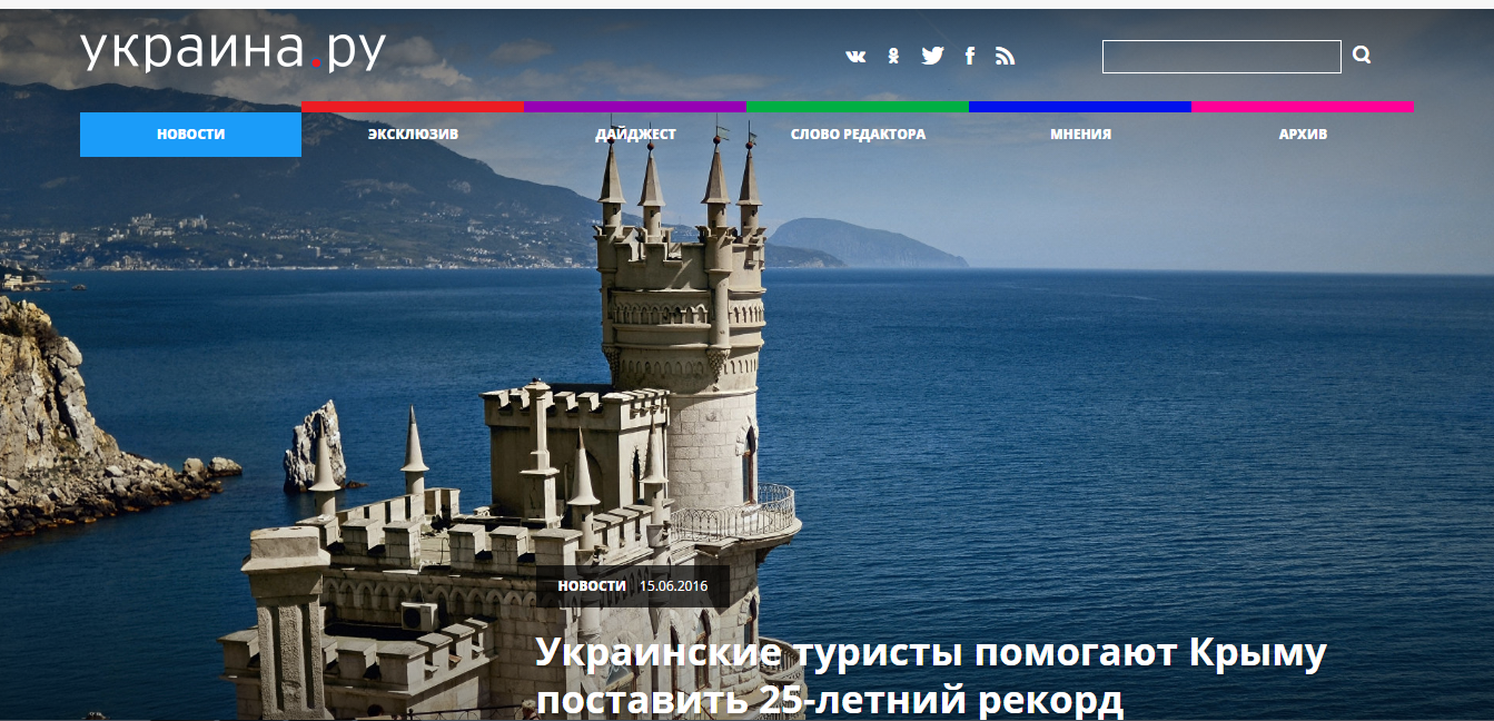 Website screenshot de Ukraina.ru