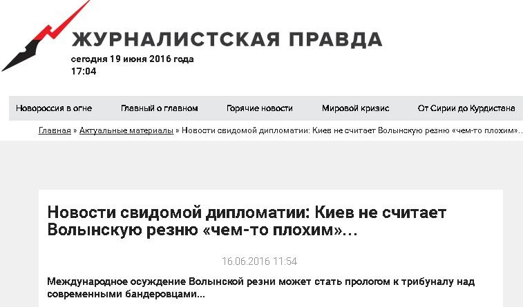 """Website screenshot de """"Zhournalistskaya pravda"""""""
