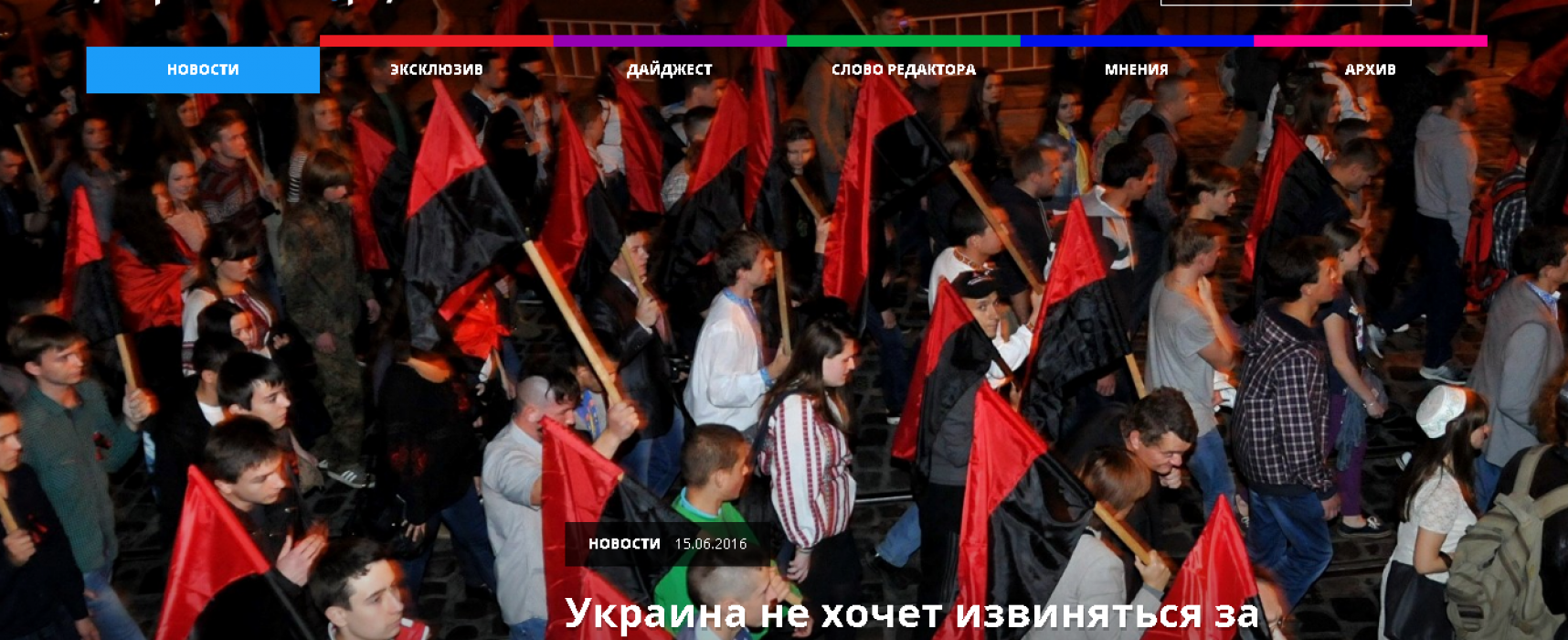 Fake: Украина не хочет извиняться за Волынскую резню