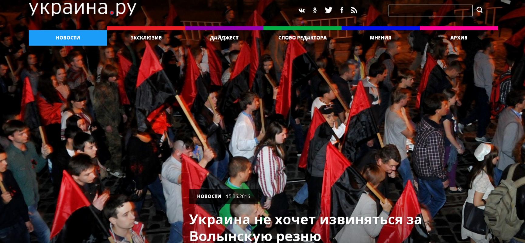 Fake: l'Ucraina non vuole scusarsi per la strage di Volyn