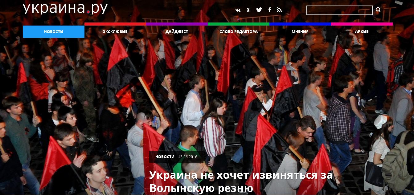 Website screenshot de Ukraina.ru