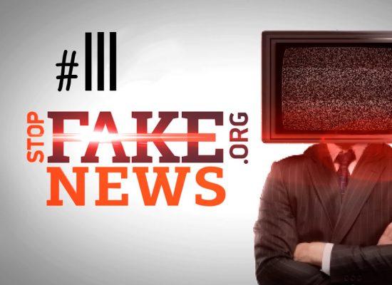 StopFakeNews #111. Фейки о декоммунизации в Украине