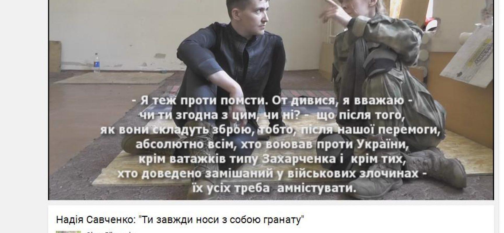 """Fake: Nadia Savchenko supporta l'amnistia dei """"miliziani"""" di Donbass"""