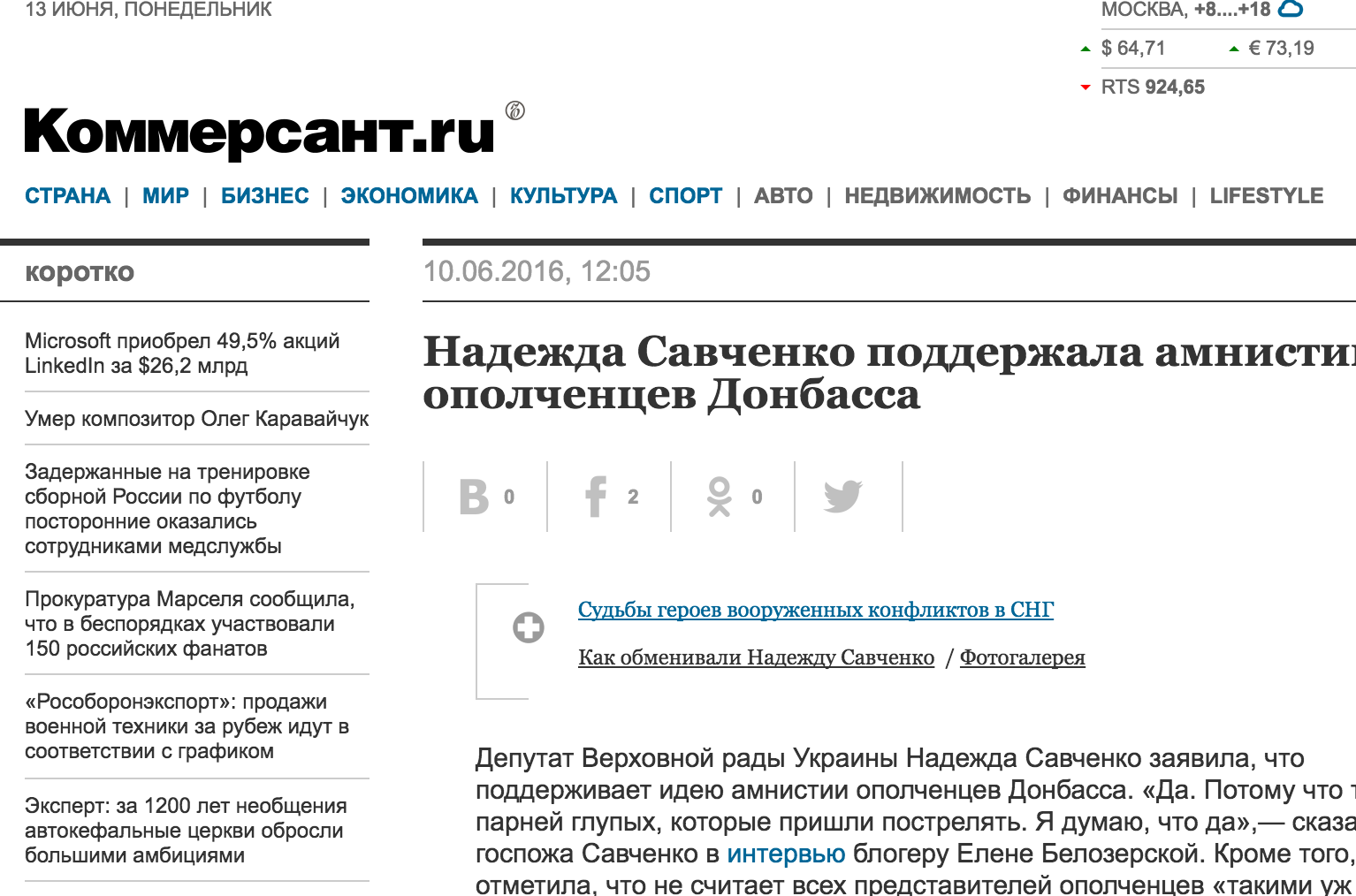 Website screenshot Kommersant