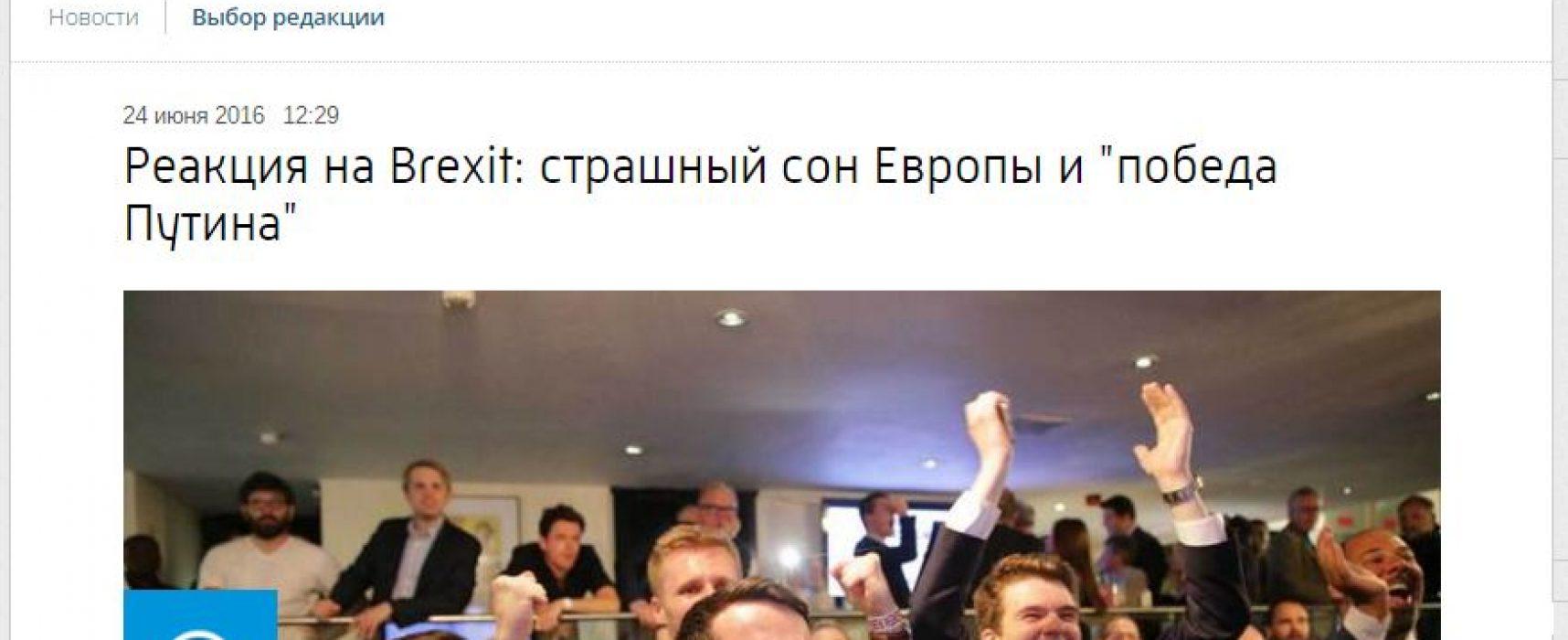 Brexit nei media russi: la vittoria di Putin e il disastro per l'Ucraina