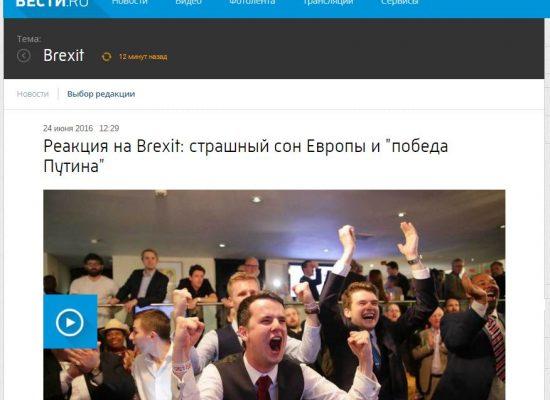 Pour les médias russes, le Brexit est une victoire de Poutine et une catastrophe pour l'Ukraine