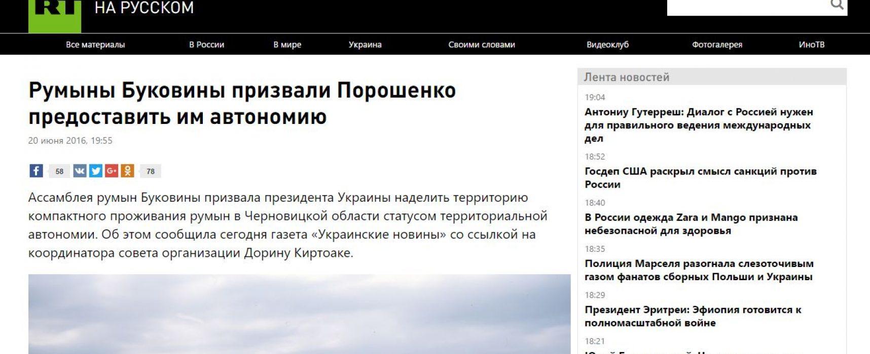 Fake: Roemenen in de Boekovina eisen autonomie van Oekraïne