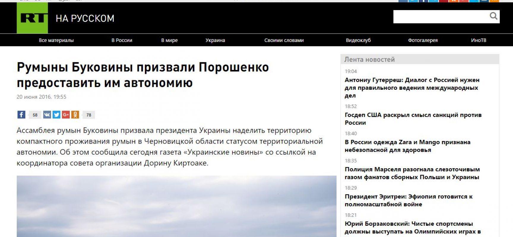 Fake: I rumeni della Bucovina chiedono a Poroshenko l'autonomia territoriale