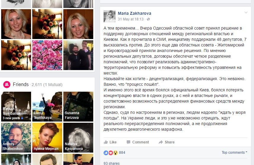 Website screenshot Maria Zakharova Facebook