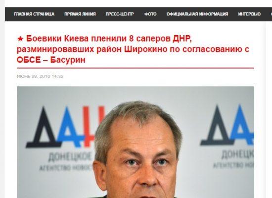 ОБСЕ опровергает официальное заявление «ДНР» о совместном разминировании