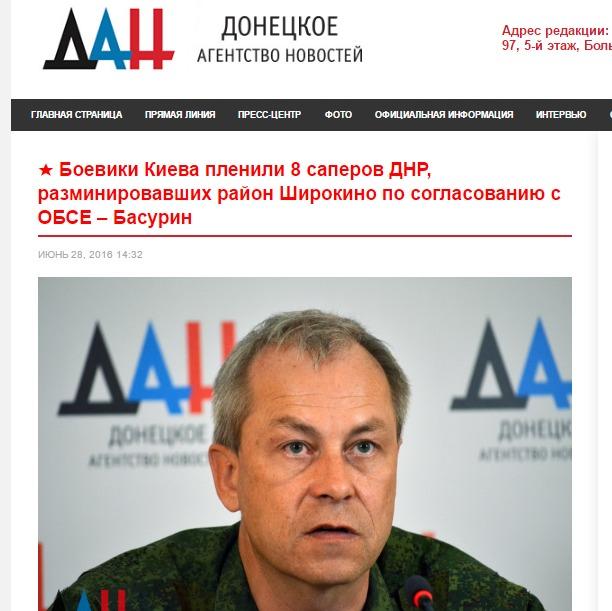 dan-news.info