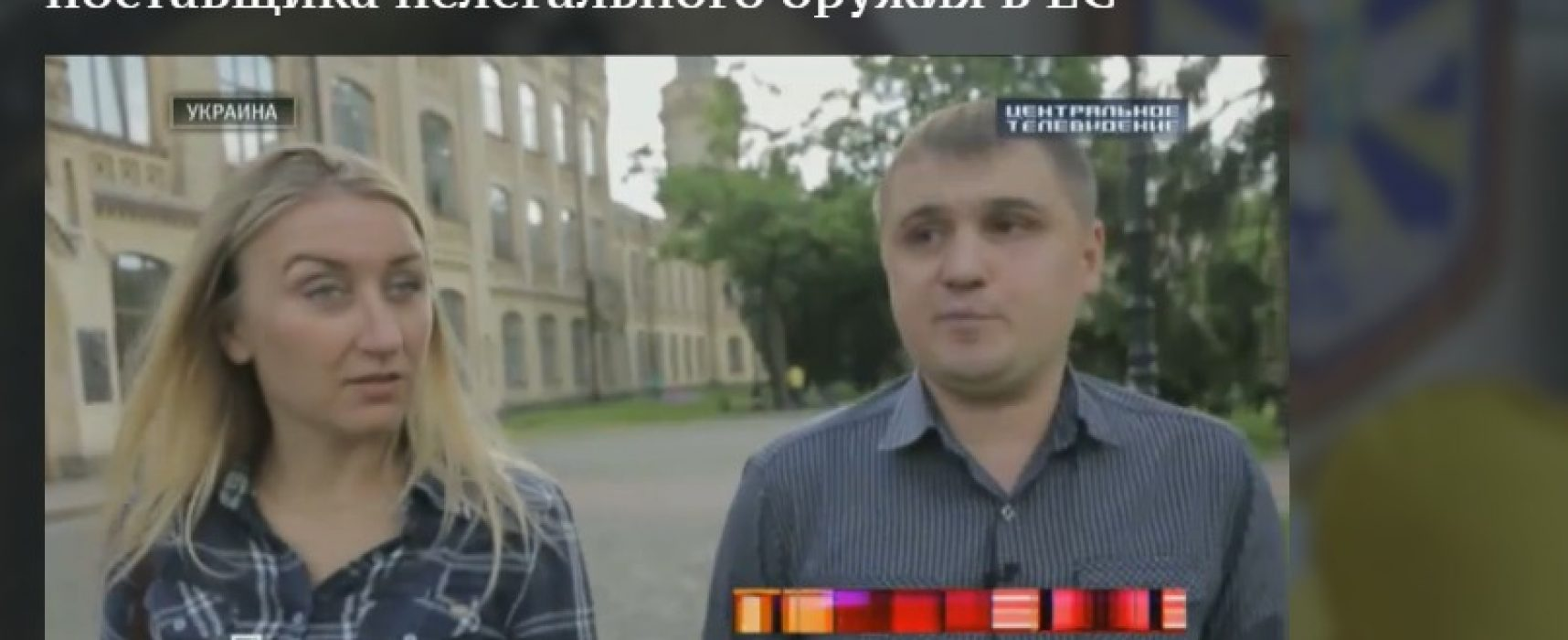 El canal ruso NTV presentó al comunista como si fuera un experto militar