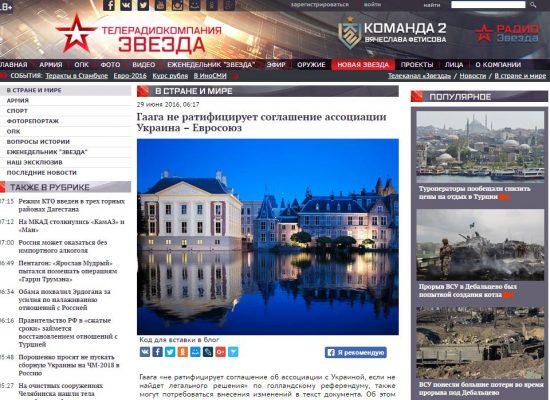 Fake: La Haye a refusé de ratifier l'accord d'association entre l'UE et l'Ukraine