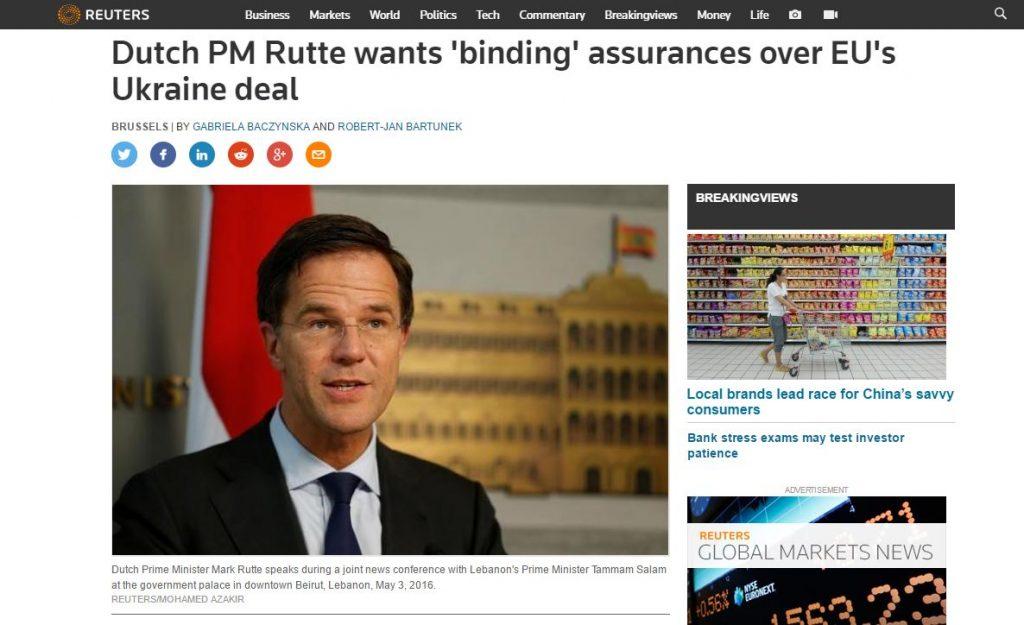 Скриншот на сайта на Reuters