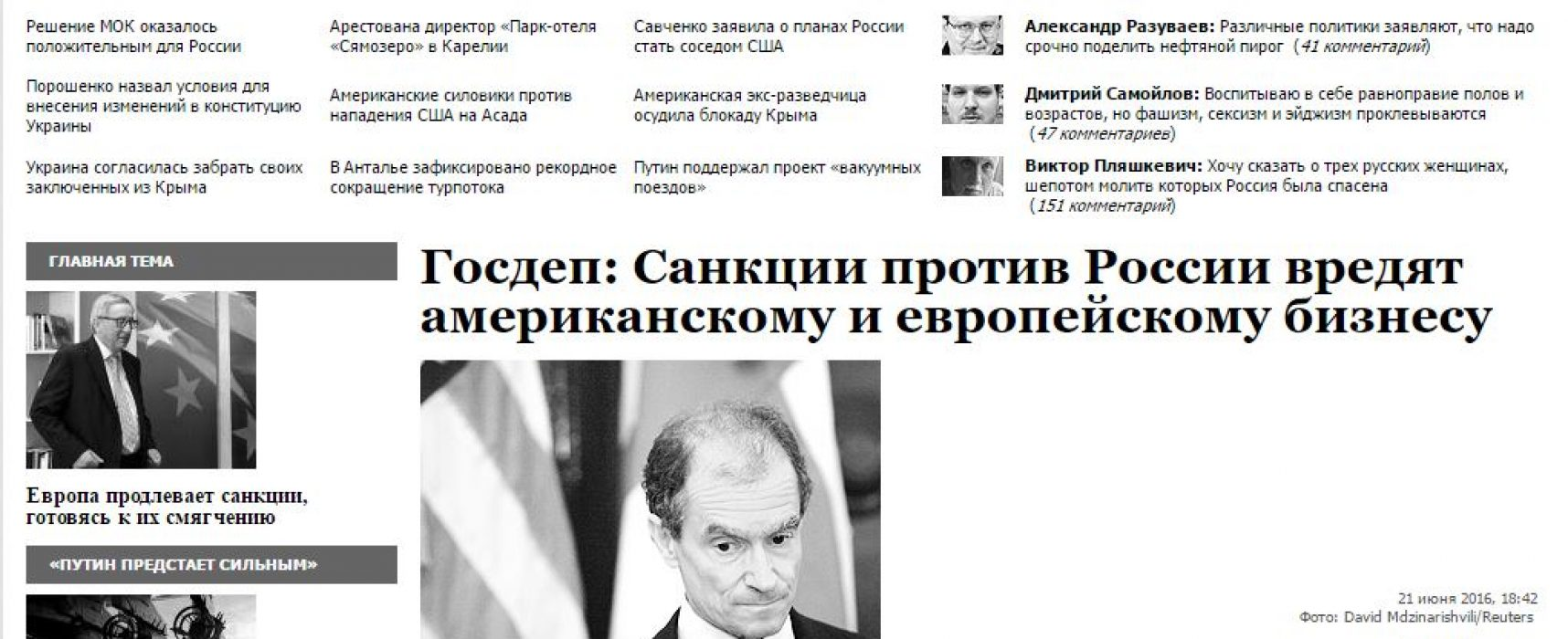 Russian media distort sanctions danger for US businesses