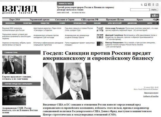 Russische media verdraaien uitspraken over risico voor Amerikaanse bedrijven door sancties