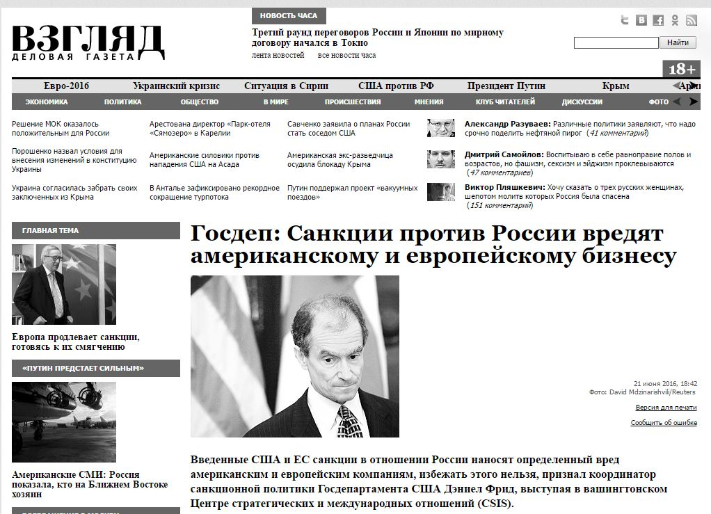Captura de pantalla del diario digital Vzgliad