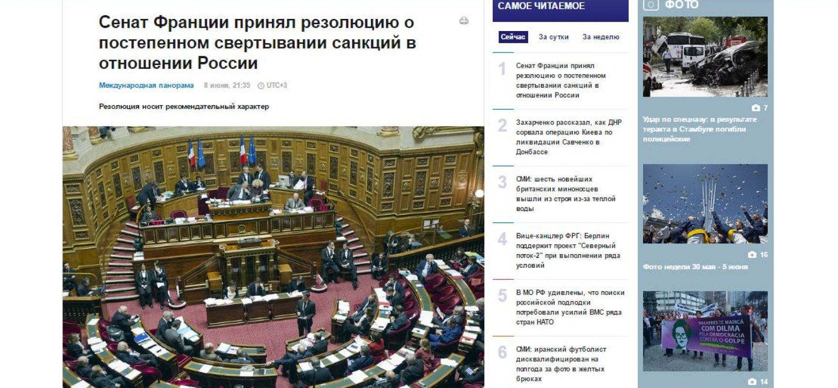 TASS altera la risoluzione del Senato francese sulle sanzioni