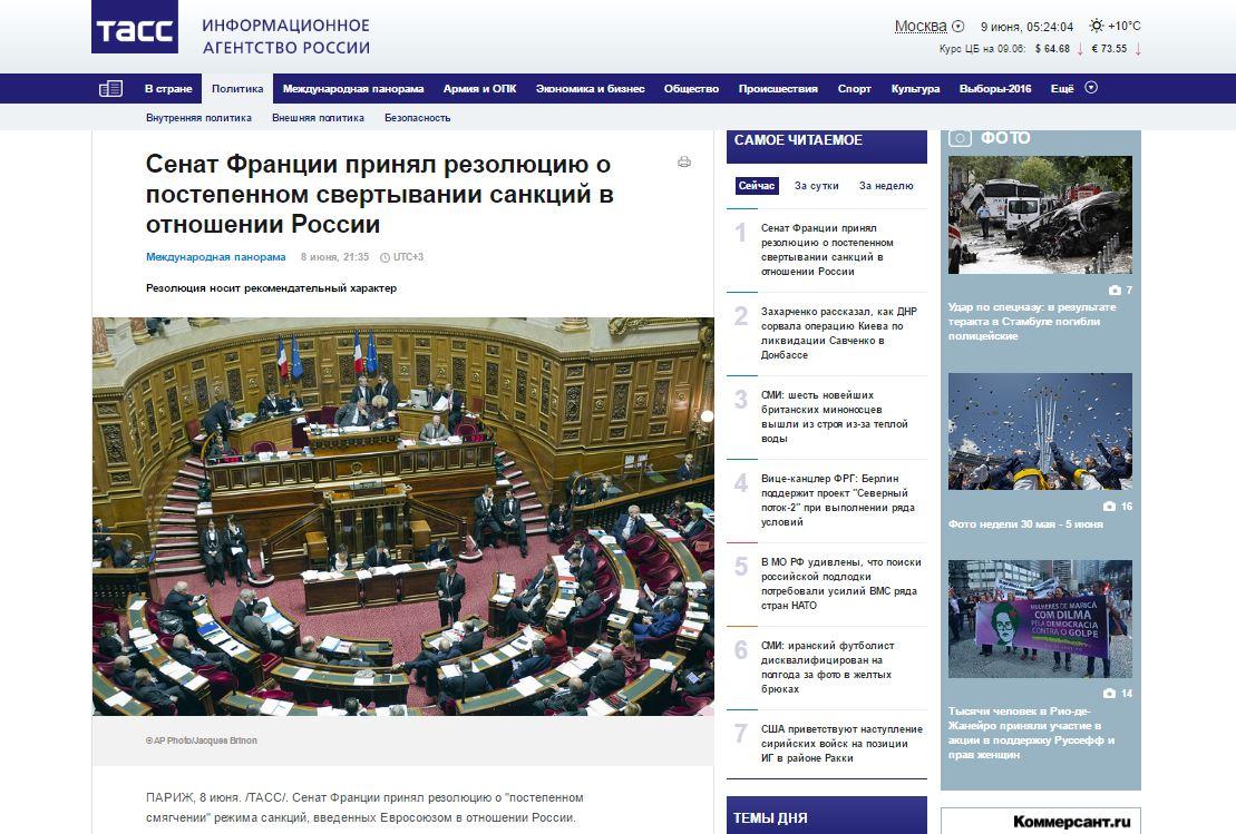 Website screenshot de Itar-Tass