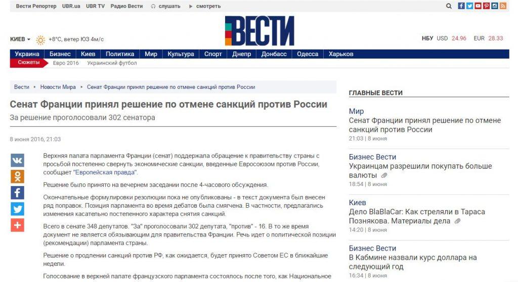 Vesti: El Senado de Francia decidió cancelar las sanciones contra Rusia