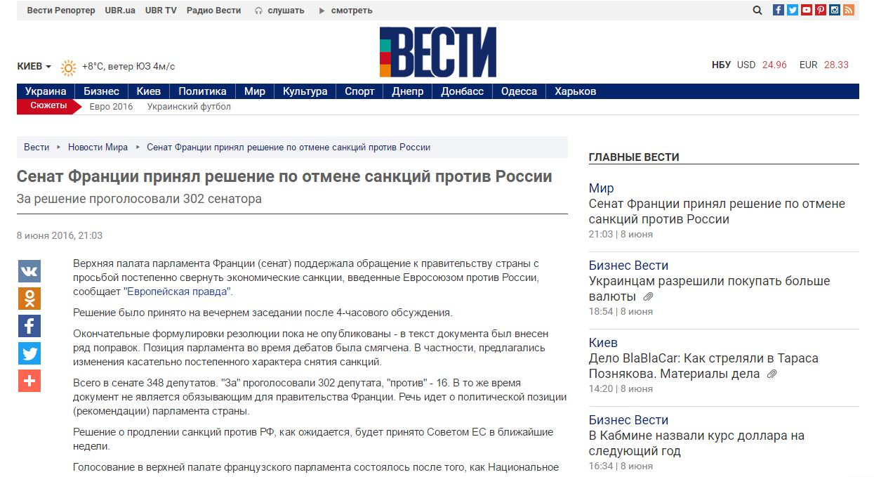 """Website screenshot de """"Vesti"""""""