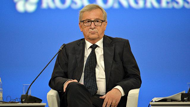 Jean-Claude Juncker en San-Petersburgo. Foto: ria.ru