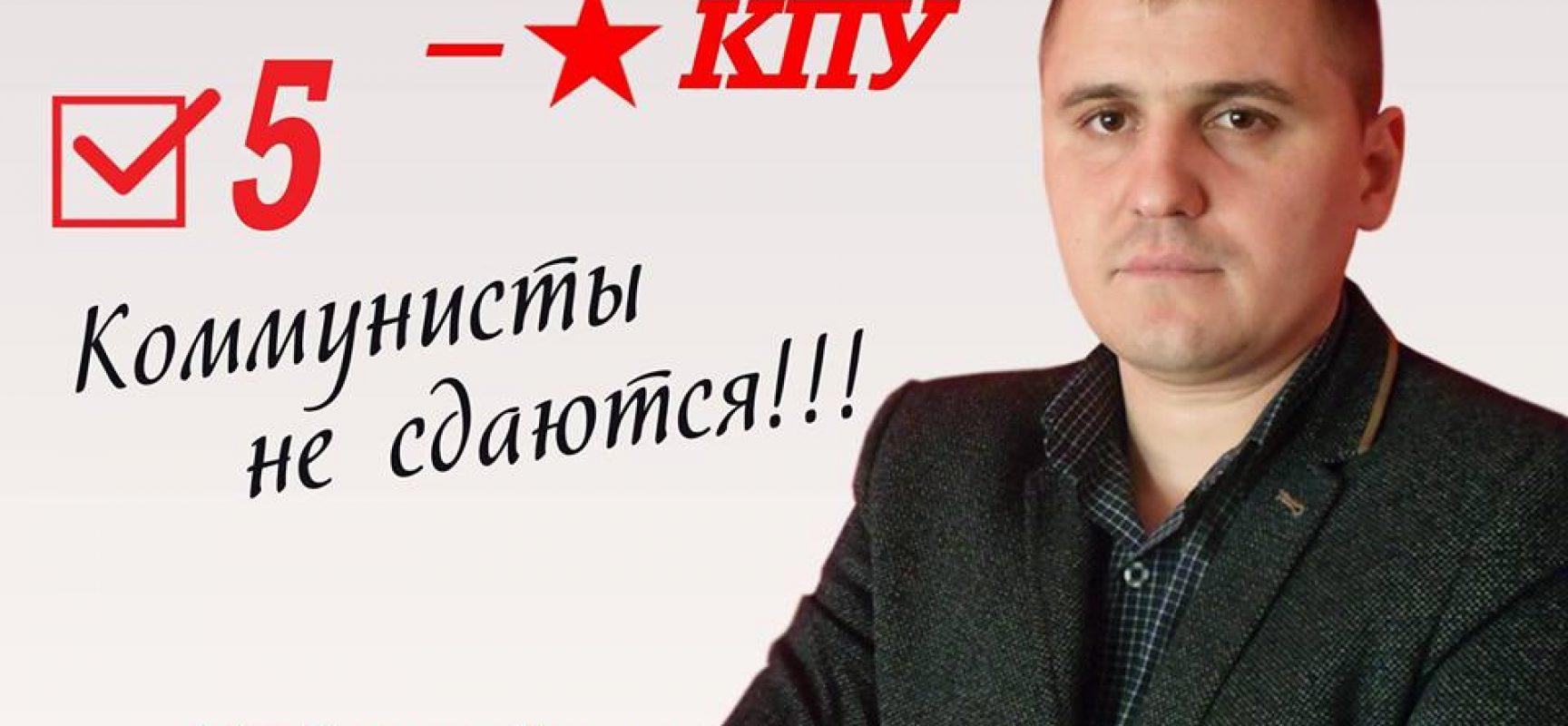 NTV presenta un comunista ucraino come un esperto militare