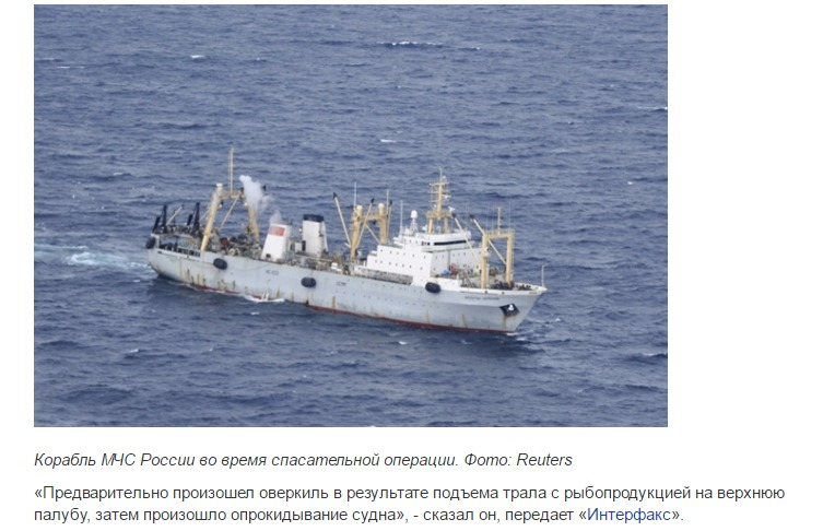 Скриншот на vesti-ukr.com