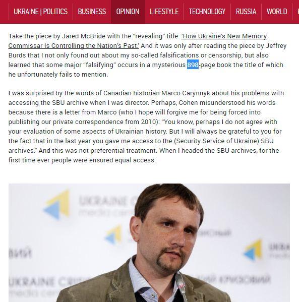 La respuesta de Viatrovych en Kyiv Post