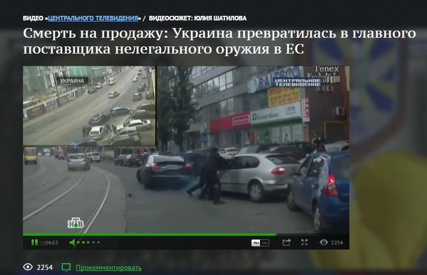 Website screenshot de vidéo de NTV (4:50)