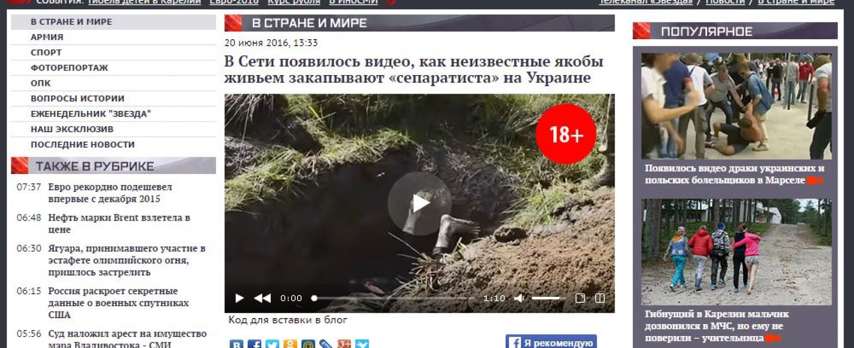 Fake: Separatist buried alive in Ukraine