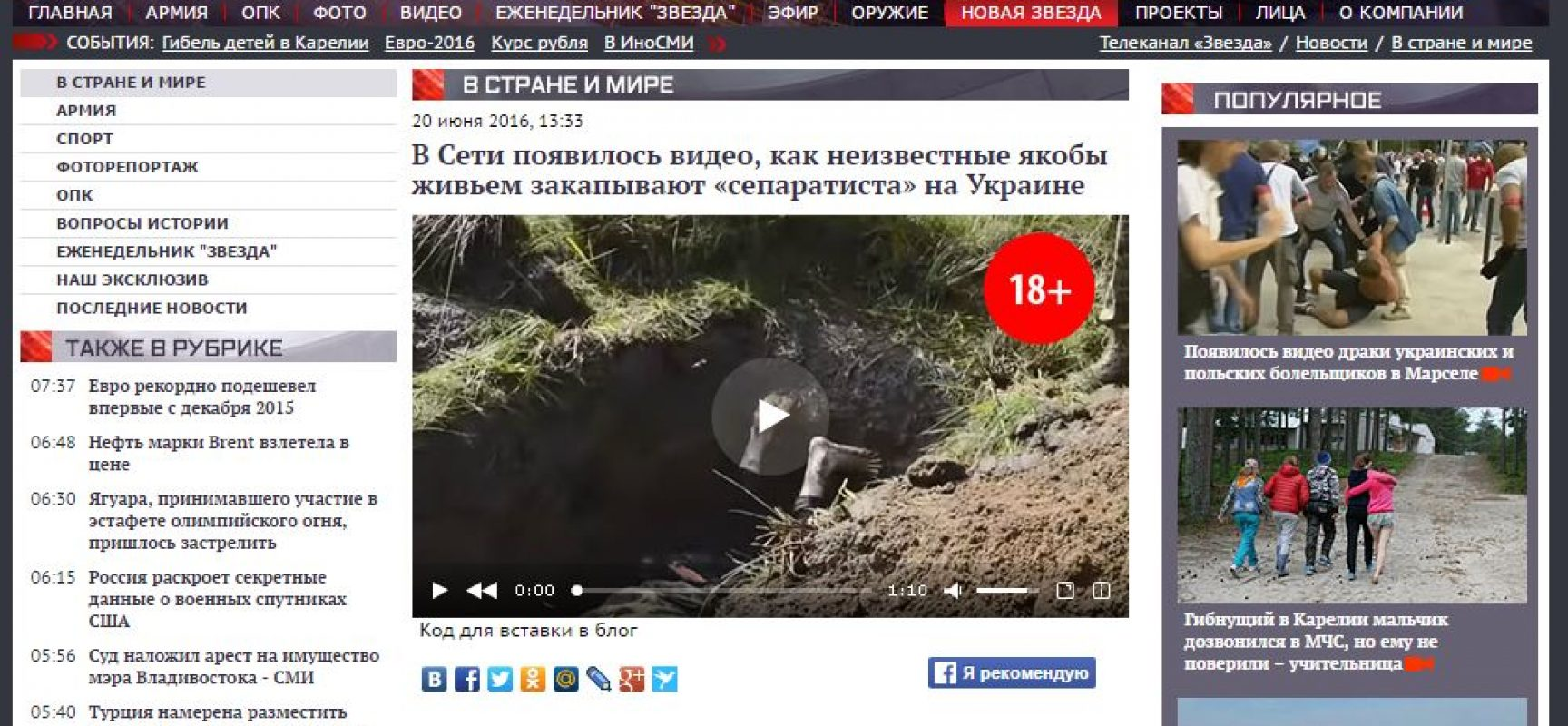 Fake: I militari ucraini seppelliscono vivo un miliziano