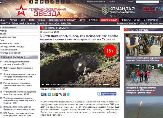 Fake: Un combattant pro-russe enterré vivant  par des militaires ukrainiens