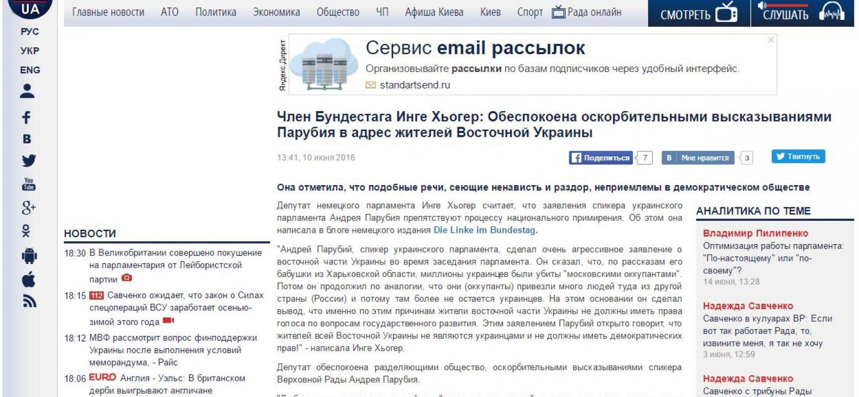 Fake di Die Linke: Parubiy ha negato i diritti ai residenti dell'Ucraina orientale