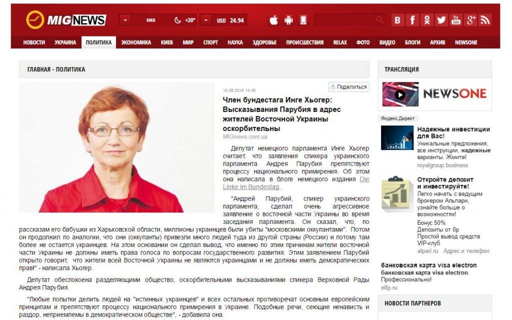 Website screenshot mignews