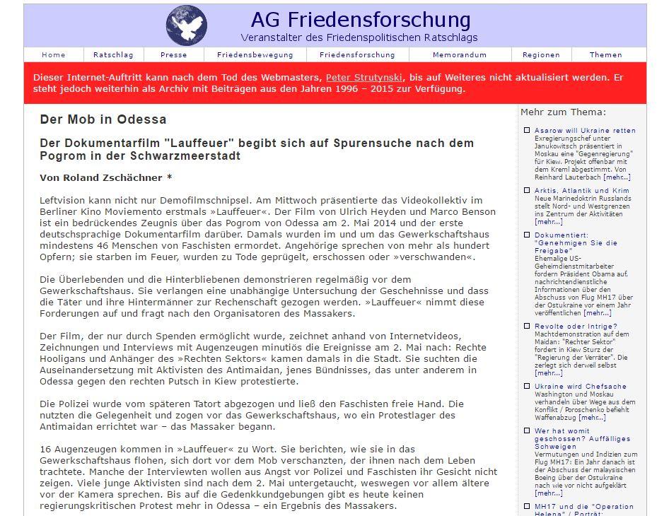 Скриншот на сайта AG Friedensforschung