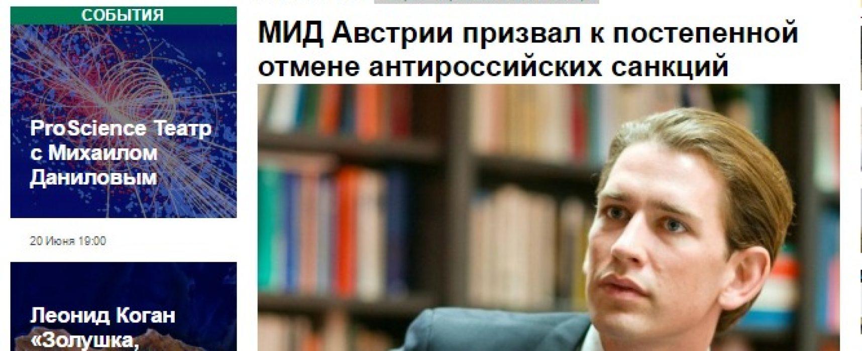 La manipolazione nel titolo: l'Austria ha proposto di annullare le sanzioni russe