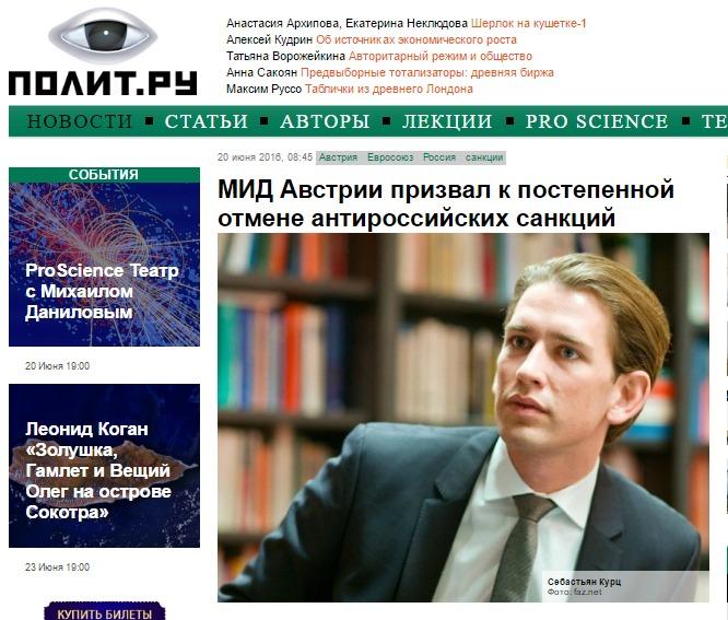 Polit.ru