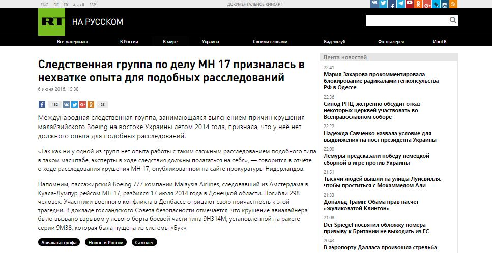 Website screenshot de RT