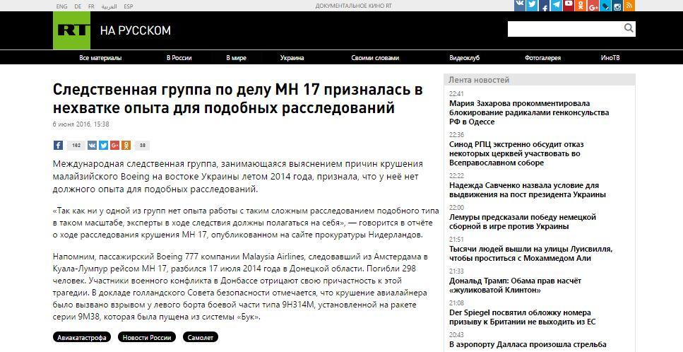 Website screenshot de RT